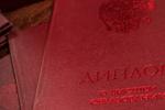 Получить второе высшее образование в Москве
