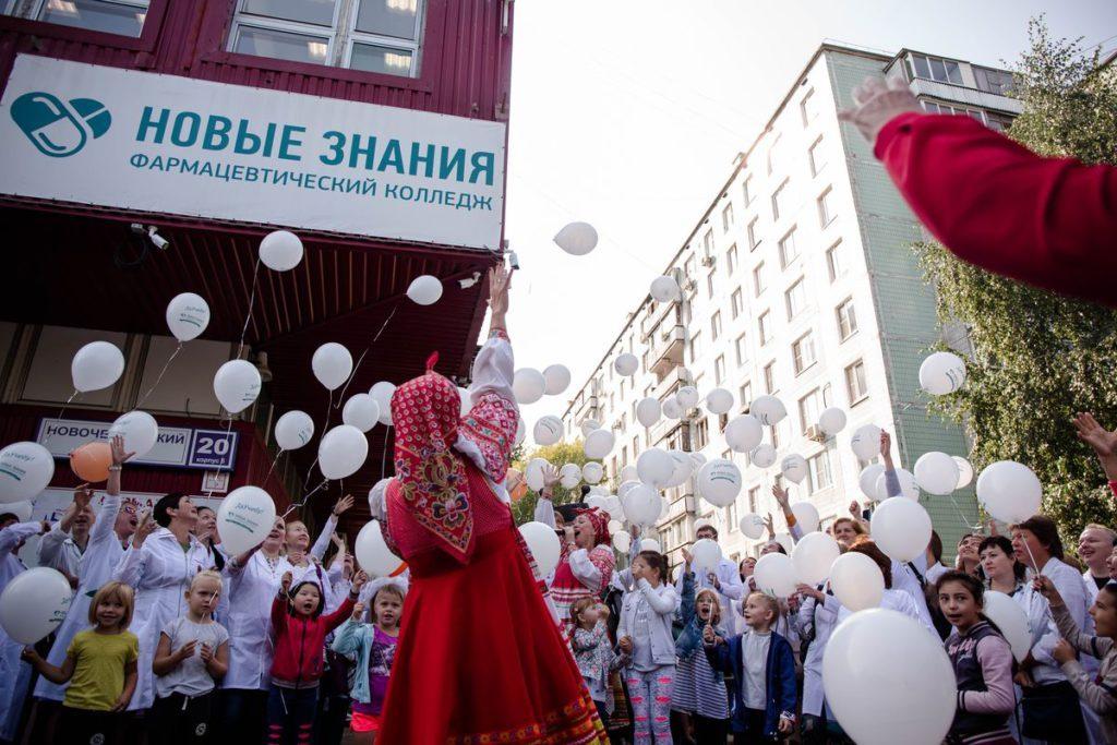 """Фармацевтический колледж """"Новые знания"""""""